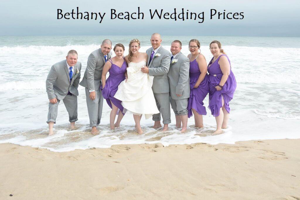Bethany Beach Wedding Prices