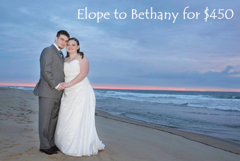 Elope to Bethany Beach Delaware